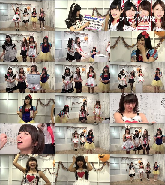 (TV-Variety)(360p) SHOWROOM AKB48の君、誰? 161031