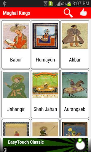 Mughal Empire History