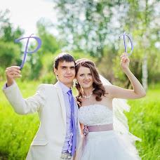 Wedding photographer Yuliya Suncova (Suntsova). Photo of 14.07.2015