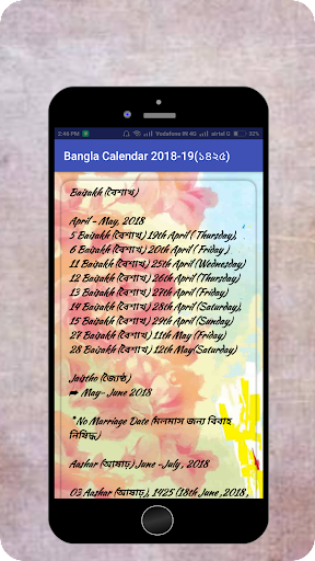 Bangla Calendar 2018-19(u09e7u09eau09e8u09eb) 2.5 screenshots 6