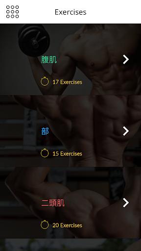 Fitness VGFiT