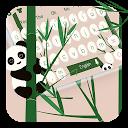 Cute Panda APK
