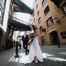 Wedding photographer Diana Vartanova (stillmiracle). Photo of 29.05.2018