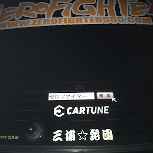 アコード CL1 2002年式cl1   ユーロRのカスタム事例画像 テルちゃん☆マン【CT愛猫部13番】さんの2018年09月30日20:11の投稿