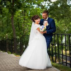 Wedding photographer Dmitriy Kravchenko (DmitriyK). Photo of 12.08.2016