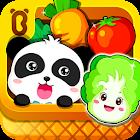 Légumes du jardin panda -Éveil icon