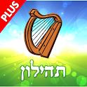 iTehilim + תהילון icon