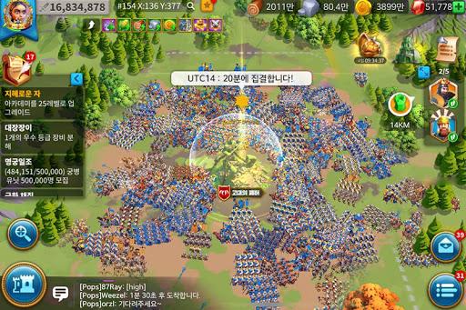 ub77cuc774uc988 uc624ube0c ud0b9ub364uc988 filehippodl screenshot 7
