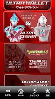 Screenshot of ULTRA WALLET