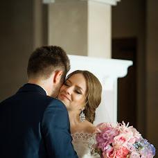 Wedding photographer Alla Ryabichenko (AllaR). Photo of 08.02.2018