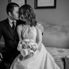 Wedding photographer Marina Bida (BidaMarina). Photo of 04.05.2018