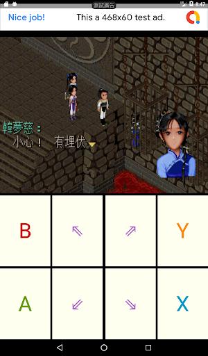 Fairy Sword apkmr screenshots 12