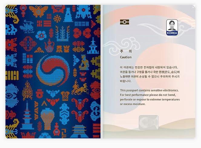 32年ぶりに変わる韓国の新しいパスポートデザイン