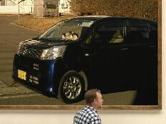 ムーヴ LA160S 平成27年色 Xグレード 4WD スマートアシスト無しのカスタム事例画像 ハイキュー!!さんの2020年02月09日22:27の投稿