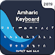 Amharic keyboard 2019: Amharic keypad for PC-Windows 7,8,10 and Mac
