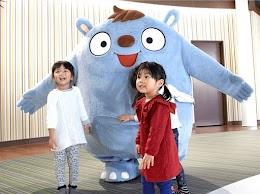 京王あそびの森 HUGHUG(ハグハグ)