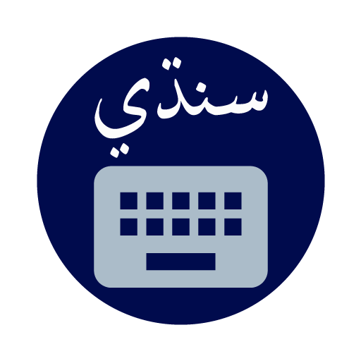 Sindhlish - Sindhi Keyboard