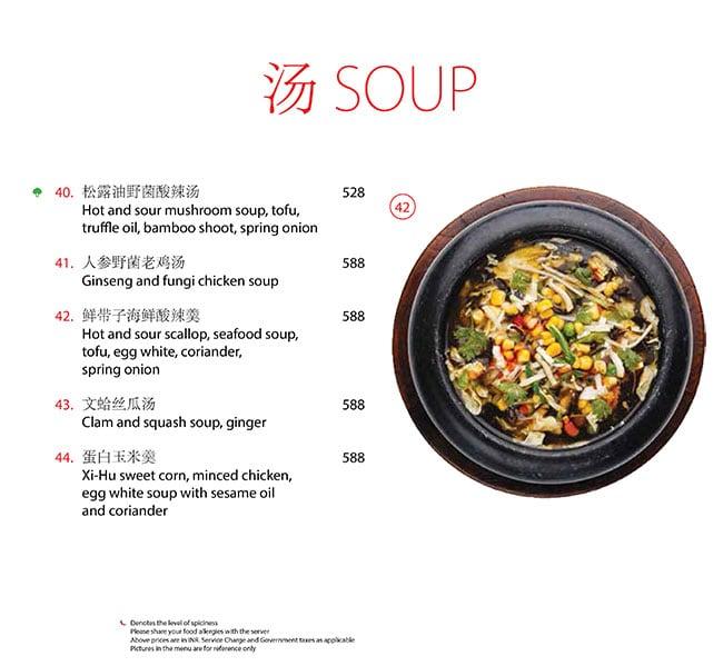 China Kitchen, Hyatt Regency menu 3