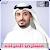 أناشيد مشاري العرادة file APK Free for PC, smart TV Download