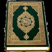 بهترین Quran نرم افزار
