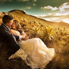 Wedding photographer Jonathan Dávila (jonathandavila). Photo of 10.07.2018