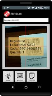 KUNOICHI - Barcode Data Collector  (for Inventory)- screenshot thumbnail