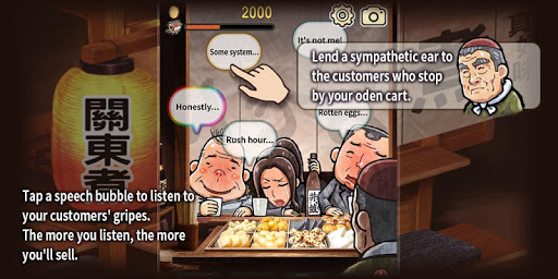 Oden Cart A Heartwarming Tale 1.0.2 Windows u7528 6