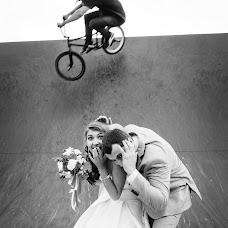 Esküvői fotós Olga Kochetova (okochetova). Készítés ideje: 27.05.2016
