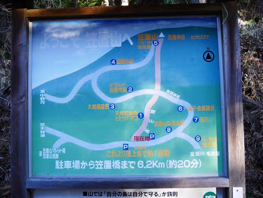 笠置山周辺図