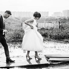 Hochzeitsfotograf Natalya Tamenceva (tamenseva). Foto vom 15.03.2018
