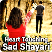 Heart Touching Sad Shayari