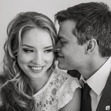 Wedding photographer Nadezhda Melisova (Melisova). Photo of 09.07.2017