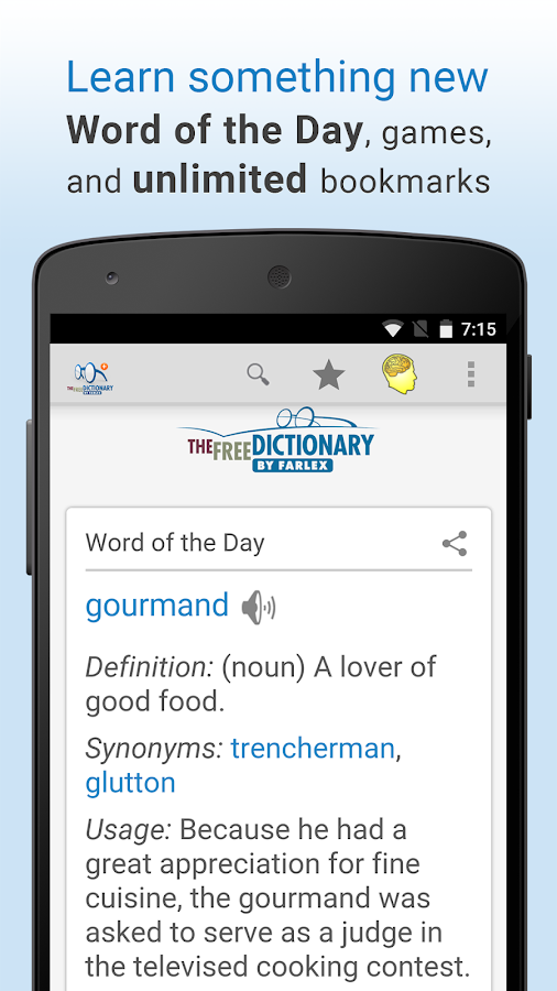 Dictionary Pro- screenshot