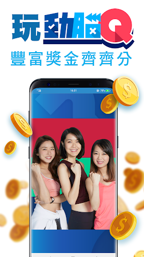 Screenshot for Apple Daily 蘋果動新聞 in Hong Kong Play Store