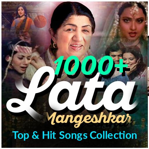 old hindi songs lata mangeshkar download