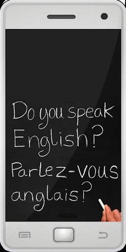 英語を学びます