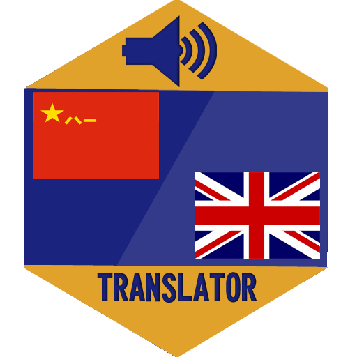 Cantonese English Translator