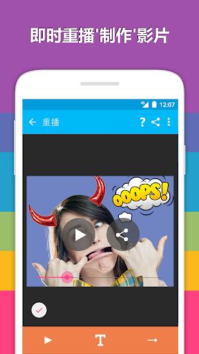 变脸 2 screenshot 7