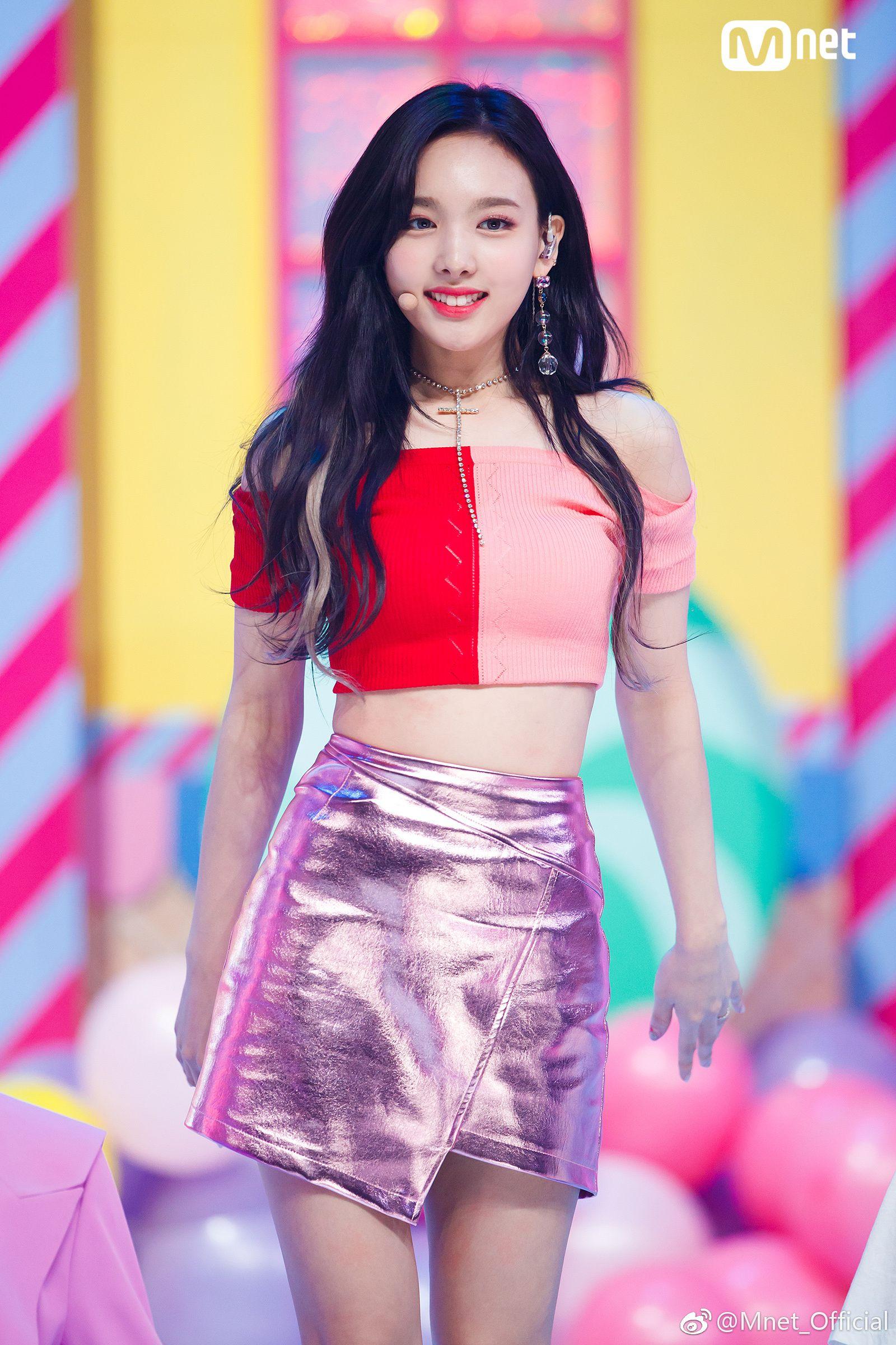 nayeon what love 1