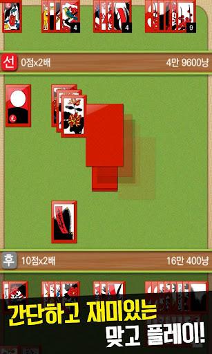 ubb34ub8ccub9deuace0 2020 - uc0c8ub85cuc6b4 ubb34ub8cc uace0uc2a4ud1b1 1.4.5 screenshots 2