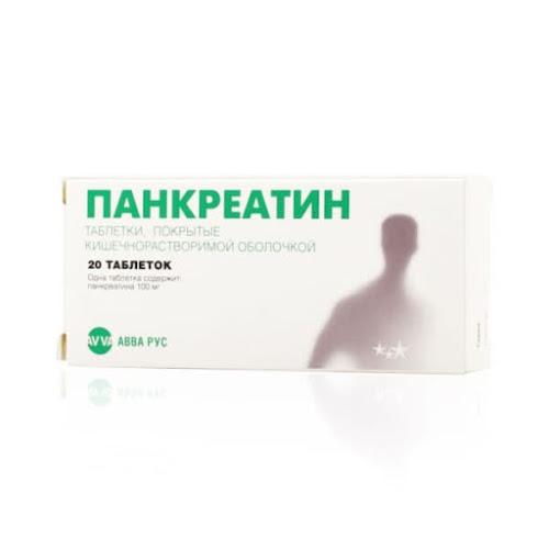 Панкреатин таб. п/о кишечнораств. 100мг №20
