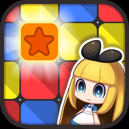 Alicetier -Block Puzzle in Wonderland (game)