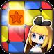 Alicetier -Block Puzzle in Wonderland - Androidアプリ