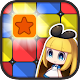 Alicetier -Block Puzzle in Wonderland (game)