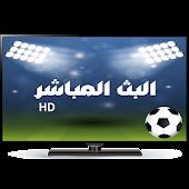 Tải البث المباشر للمباريات HD+ APK