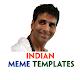 Indian Meme Templates APK