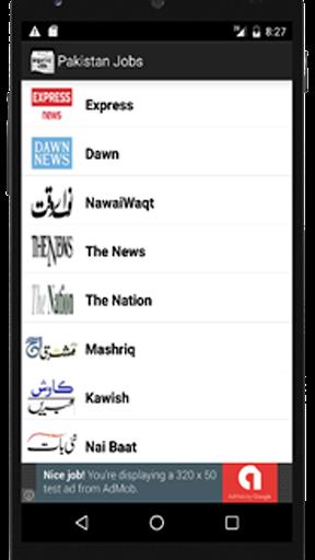 免費下載新聞APP|Pakistan Jobs app開箱文|APP開箱王