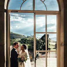 Photographe de mariage Vadim Fasij (noosee). Photo du 30.05.2019