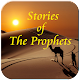 Prophets Stories In Islam Download on Windows