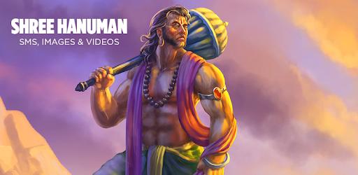 Hanuman Video Status 2019 1 0 (Android) - Download APK + OBB